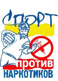 http://sportinfol3.ucoz.ru/_pu/0/45115007.jpeg